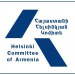 ArmHels-Logo-150x1501