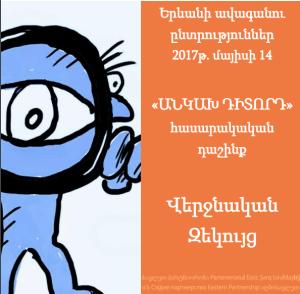 yerevan-14-may-final