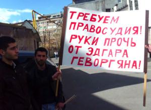 Լուսանկարը՝ aravot.am